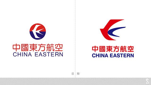 9月9日,东方航空在上海宣布发布全新的VI形象系统,新logo沿用初版的红蓝品牌基准色,而飞燕则以昂首的姿态翱翔天空,大胆、新颖设计再次彰显东航人的创新进取精神!现场呈现了777-300er模型,结合新logo飞燕勾勒出的CE体现了东航推动品牌无国界的竞合意识。东航九月下旬正式引进的首架777-300ER将是机队全面换新标识的领头燕。预计机队完全更换新LOGO周期将长达五年左右。  东航新LOGO保留了原LOGO的核心元素燕子,传递了燕子吉祥与和顺的寓意。在此基础上,设计团队重点突破了